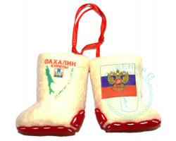 Пара валенок подвеска Сахалин карта-Россия флаг-герб 2