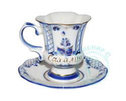 Чайная пара Юлия золото Сахалин