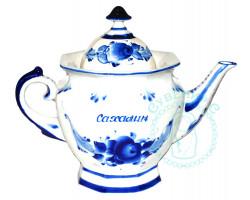 Чайник Граненый Сахалин