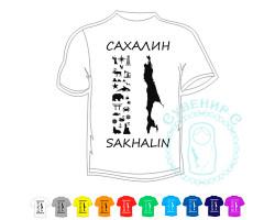 Футболка детская Сахалин 1-8л. / цвета в ассорт.