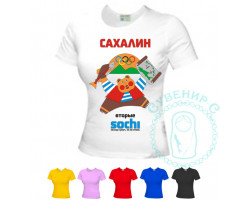 Футболка женская Сахалин-вторые Sochi-солнце греет,но не очень / цвета в ассортименте