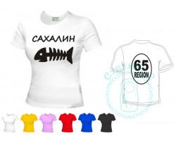 Футболка женская Сахалин-Рыба-65 регион / цвета в ассортименте