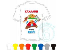Футболка Сахалин-вторые Sochi-солнце греет,но не очень / цвета в ассортименте