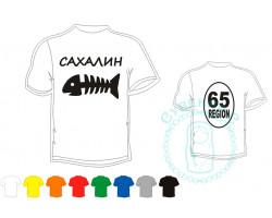 Футболка Сахалин-Рыба-65 регион / цвета в ассортименте