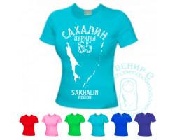 Футболка женская Сахалин-Курилы-65 б / цвета в ассорт.