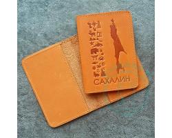 Обложка на паспорт Сахалин / песочный