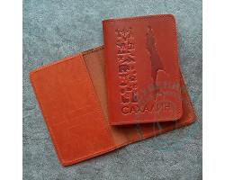 Обложка на паспорт Сахалин / коньячный