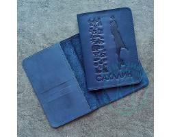 Обложка на паспорт Сахалин / синий