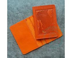 Обложка на паспорт Sakhalin region / коричневый1