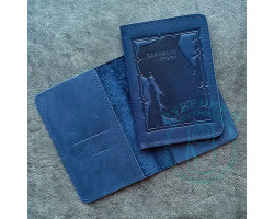 Обложка на паспорт Sakhalin region / синий1