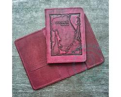 Обложка на паспорт Sakhalin region / свекольный2