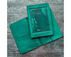Обложка на паспорт Sakhalin region / зеленый1