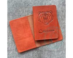 Обложка на паспорт Сахалин-Медведь / коньячный