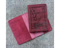 Обложка на паспорт Настоящего Сахалинца / свекольный