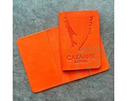 Обложка на паспорт Сахалин-Курилы / рыжий