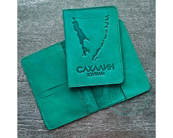 Обложка на паспорт Сахалин-Курилы / зеленый