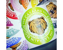 Наклейка Медведь Сахалин-Курилы d15