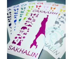 Наклейка Сахалин 25х13