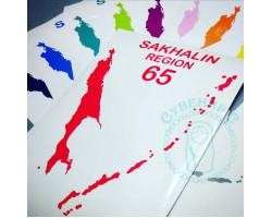 Наклейка Sakhalin region 65 25х18