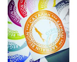 Наклейка Сахалин-Курилы d10