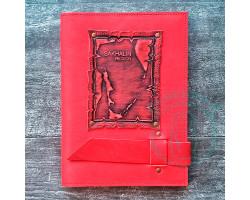 Ежедневник Sakhalin region А5 красный