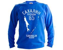 Свитшот Сахалин-Курилы-65 св.синий