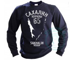 Свитшот Сахалин-Курилы-65 т.синий