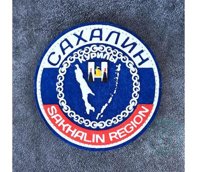 Нашивка Сахалин-Курилы с липучкой триколор 8,5см