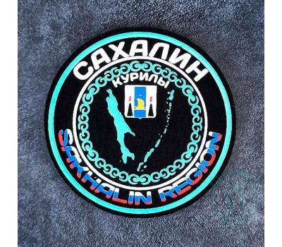 Нашивка Сахалин-Курилы с липучкой ч. 8,5см