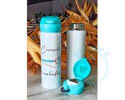 Термос-стакан Сахалин-Курилы Мишка 500мл