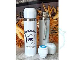 Термос-стакан Сахалин 500мл