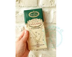 Шоколад молочный с кунжутом Остров Сахалин
