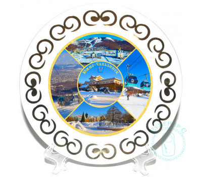 Тарелка Южно-Сахалинск 5к зима D 17.5 белая