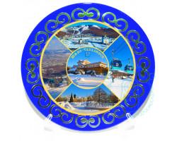 Тарелка Южно-Сахалинск 5к зима D 19 синяя