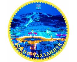 Тарелка Южно-Сахалинск Пл.Победы зима D16 поликерамика