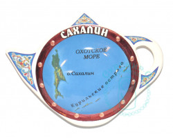 Подставка под чайный пакетик Сахалин