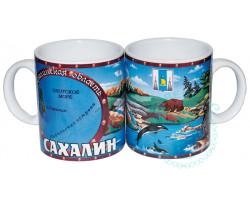 Кружка чайная керамическая Сахалин