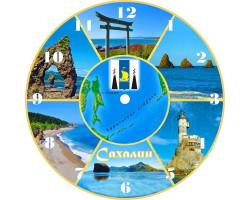 Часы-магнит D 10 Сахалин природа 7к