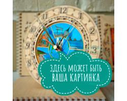 Часы фанера НА ЗАКАЗ D15см