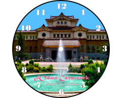 Часы-магнит D 10 Южно-Сахалинск Кр.музей
