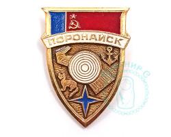 Значок Поронайск