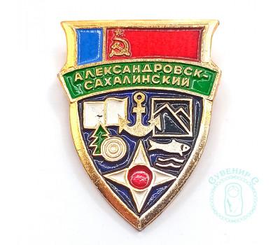 Значок Александровск-Сахалинский