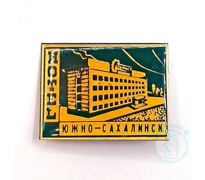 Значок Южно-Сахалинск Отель Турист