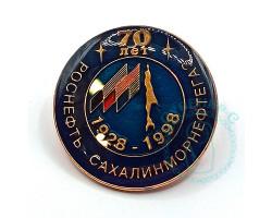 Значок Роснефть-сахалинморнефтегаз 70лет