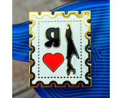 Значок Сахалин Люблю марка RD