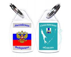 Брелок Герб РФ-Карта СО кл.