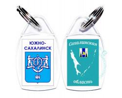Брелок Герб Южно-Сахалинск кл.