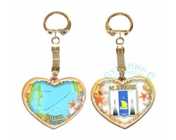 Брелок Сахалин-Курилы сердце винтаж