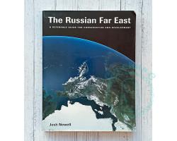 Книга на английском языке The Russian far East 2004г.