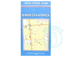Схема г.Южно-Сахалинск 1997г.